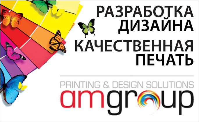 amgroup banner