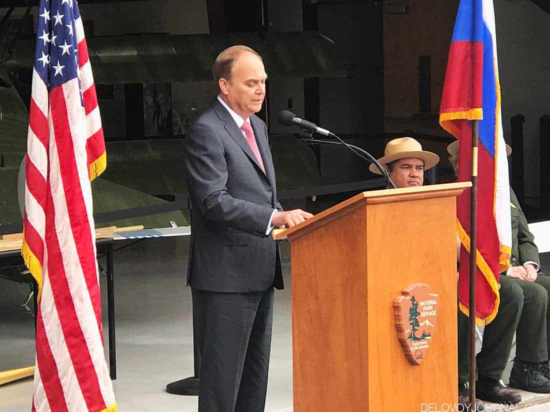 Посол Р.Ф. Анатолий Иванович Антонов
