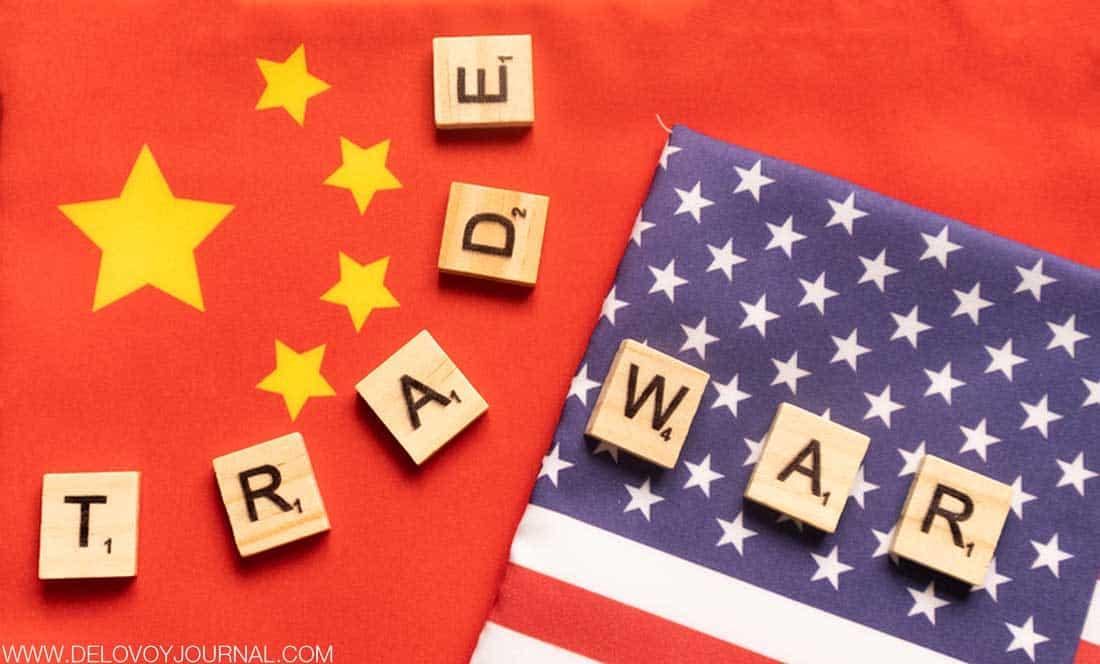Тарифная война между США и Китаем