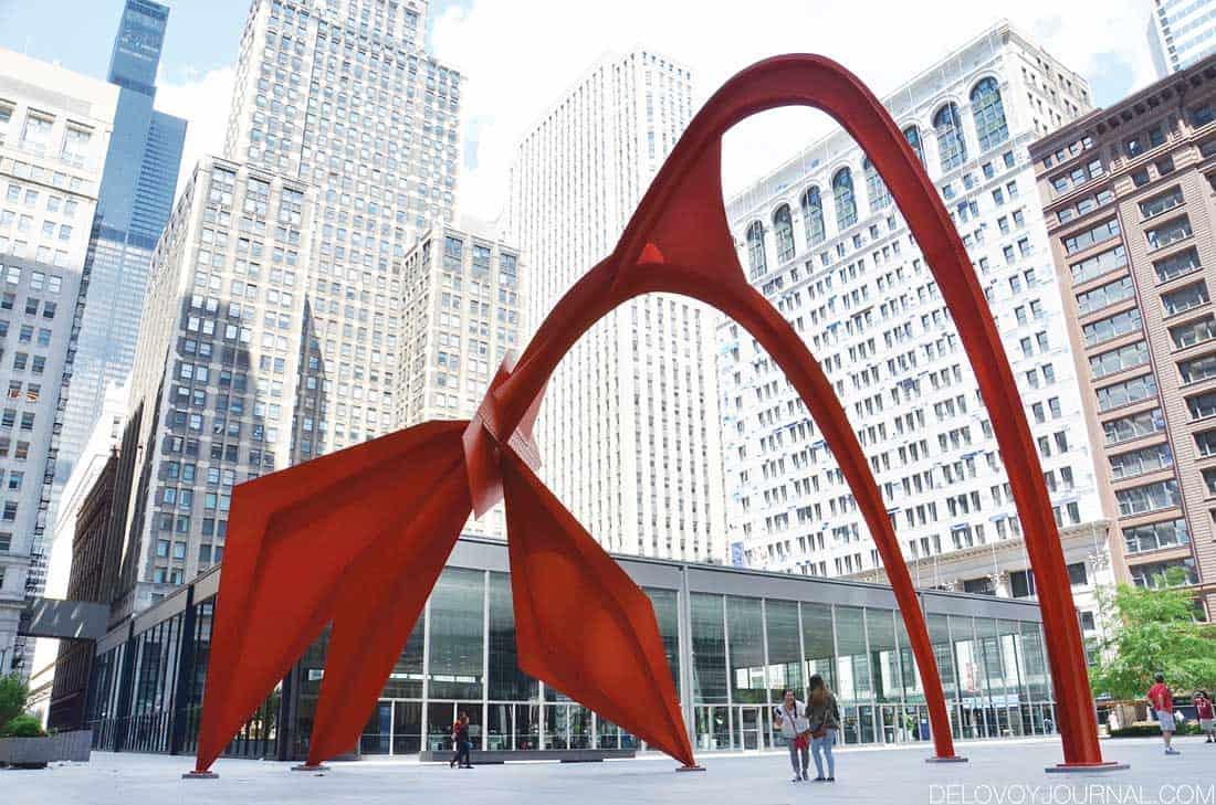 Чикаго, Иллинойс