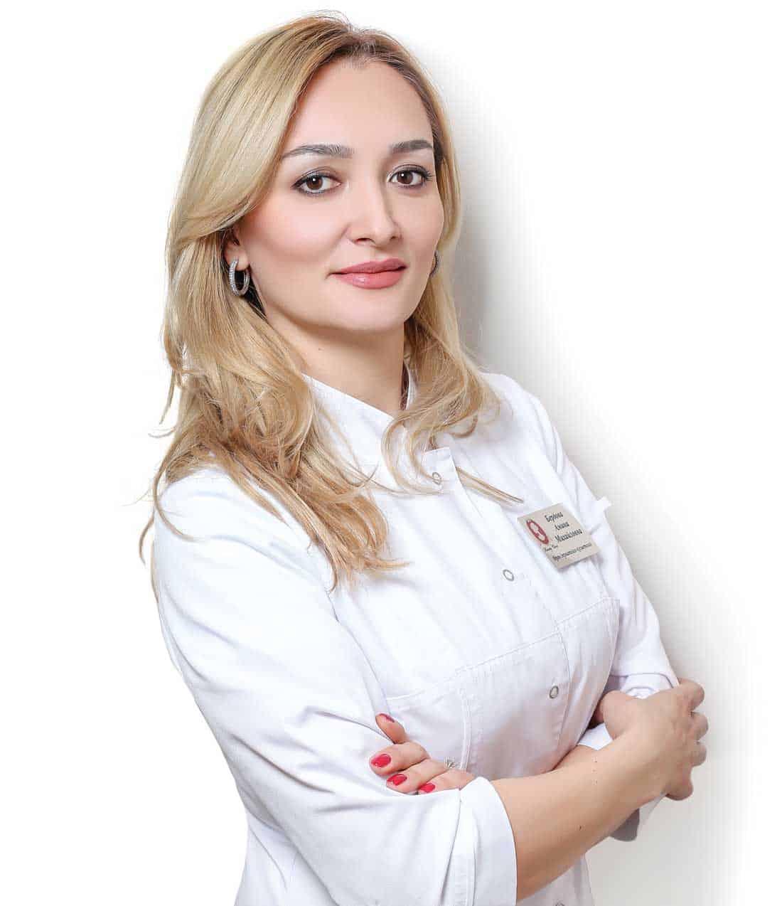 Амина Бердова