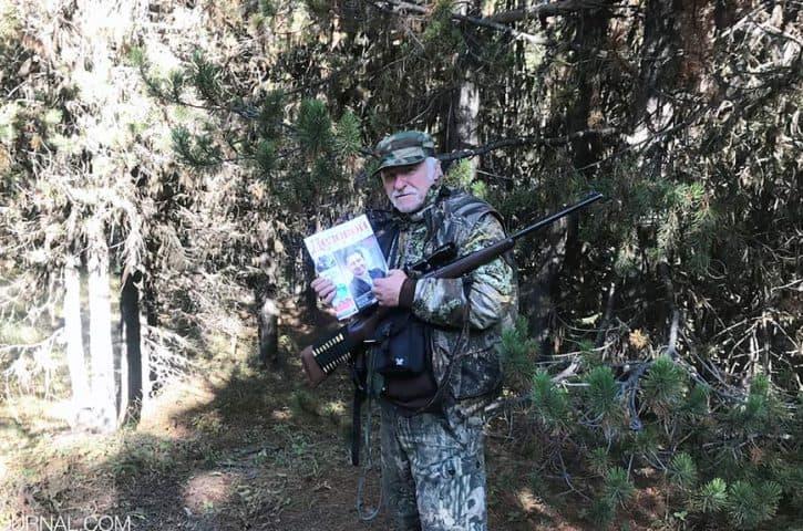 Новости РСКЦ «Анты» за ноябрь 2019 | Портленд, Орегон
