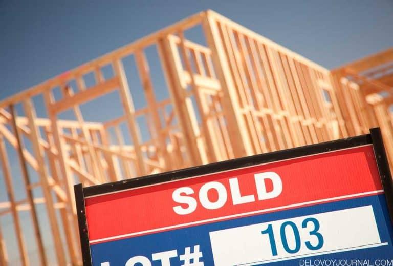Строительство и продажа новых домов в США: Февраль 2020
