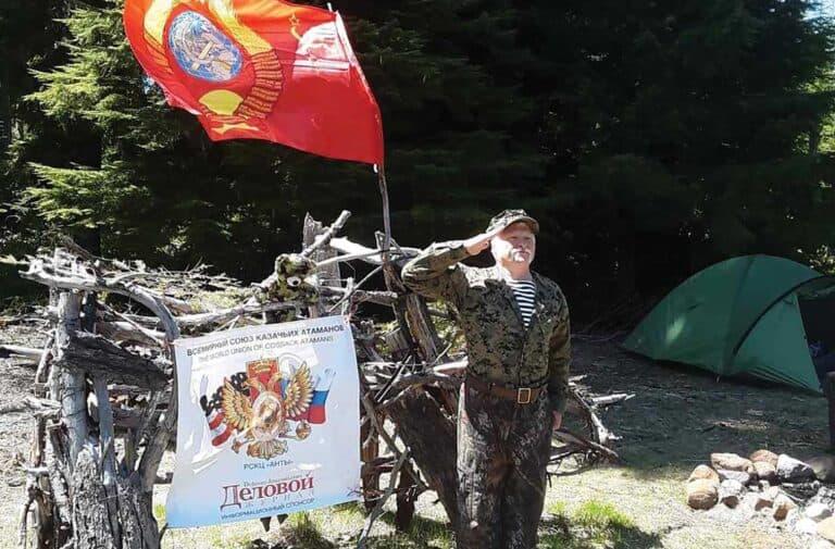 Новости РСКЦ «Анты» | Июнь 2020