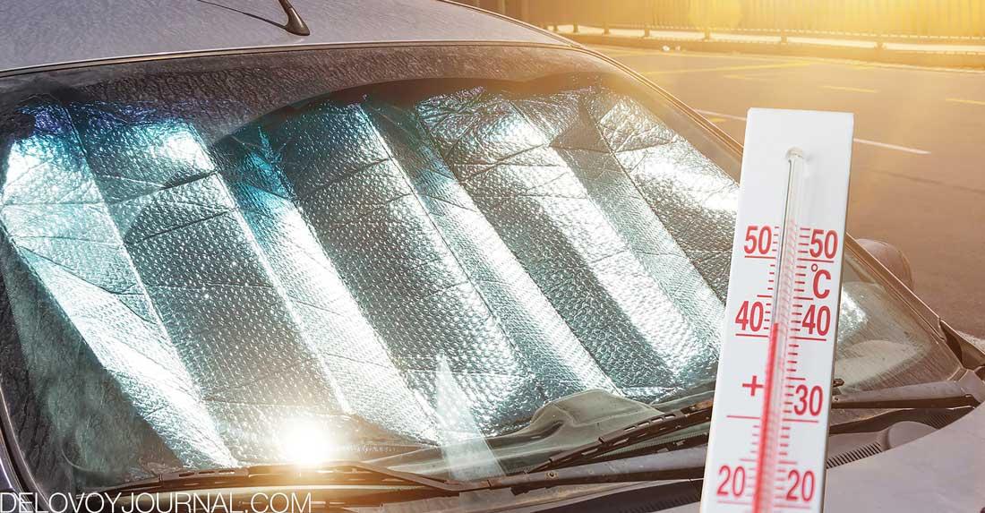 Уберечь автомобиль от жары