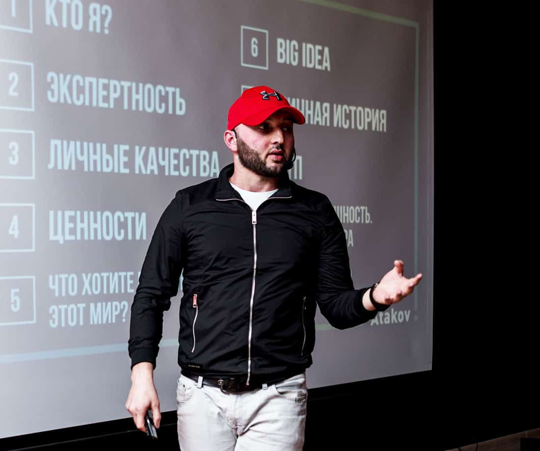 Гаджимурад Атаков