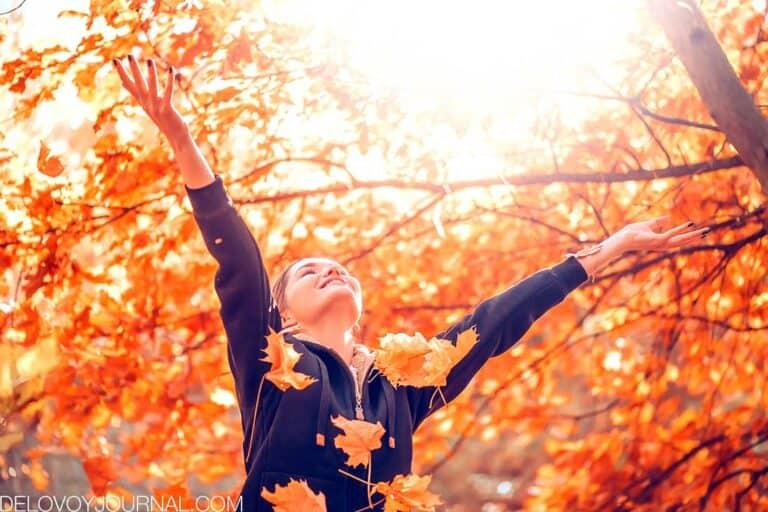 10 способов победить осеннюю хандру