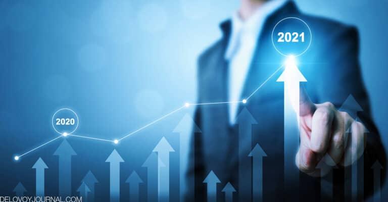 Основные тренды бизнеса 2021