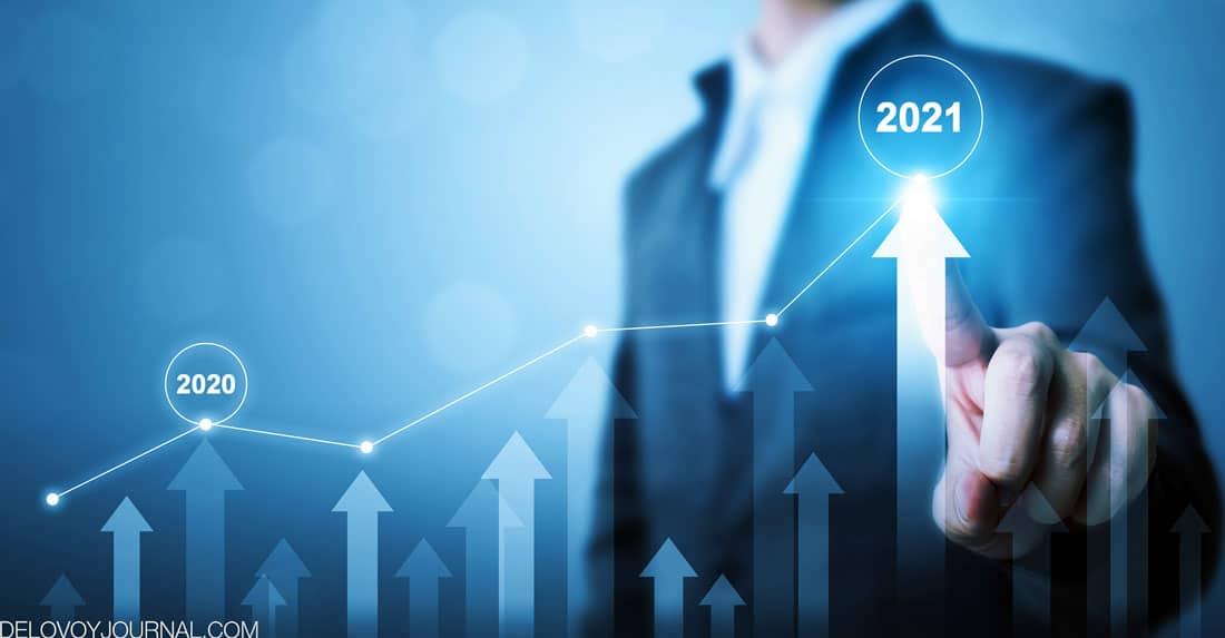 Тренды бизнеса 2021
